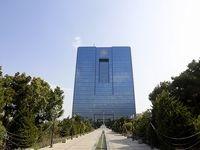 18.6هزار میلیارد تومان؛ مالیات فروش ارز برای بانک مرکزی