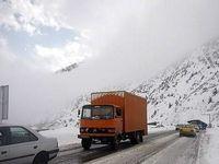 بارش سنگین برف در محورهای هراز و فیروزکوه