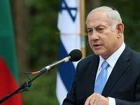 نتانیاهو: تهدید کردن اسرائیل پیامدهایی دارد