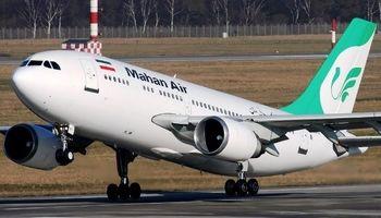 پرواز تهران-لاهور گامی در توسعه روابط با پاکستان