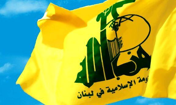 مجلس سنای آمریکا طرح تحریم حزبالله لبنان را تصویب کرد