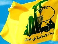 حزبالله به تعرض آمریکا به هواپیمای ایرانی واکنش نشان داد