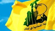 واکنش حزبالله لبنان به حمله تروریستی اهواز