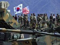 لغو رزمایش مشترک آمریکا و کره جنوبی