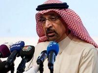 وزیر انرژی عربستان: برای حفظ ثبات بازار نفت هر چه نیاز باشد انجام میدهیم