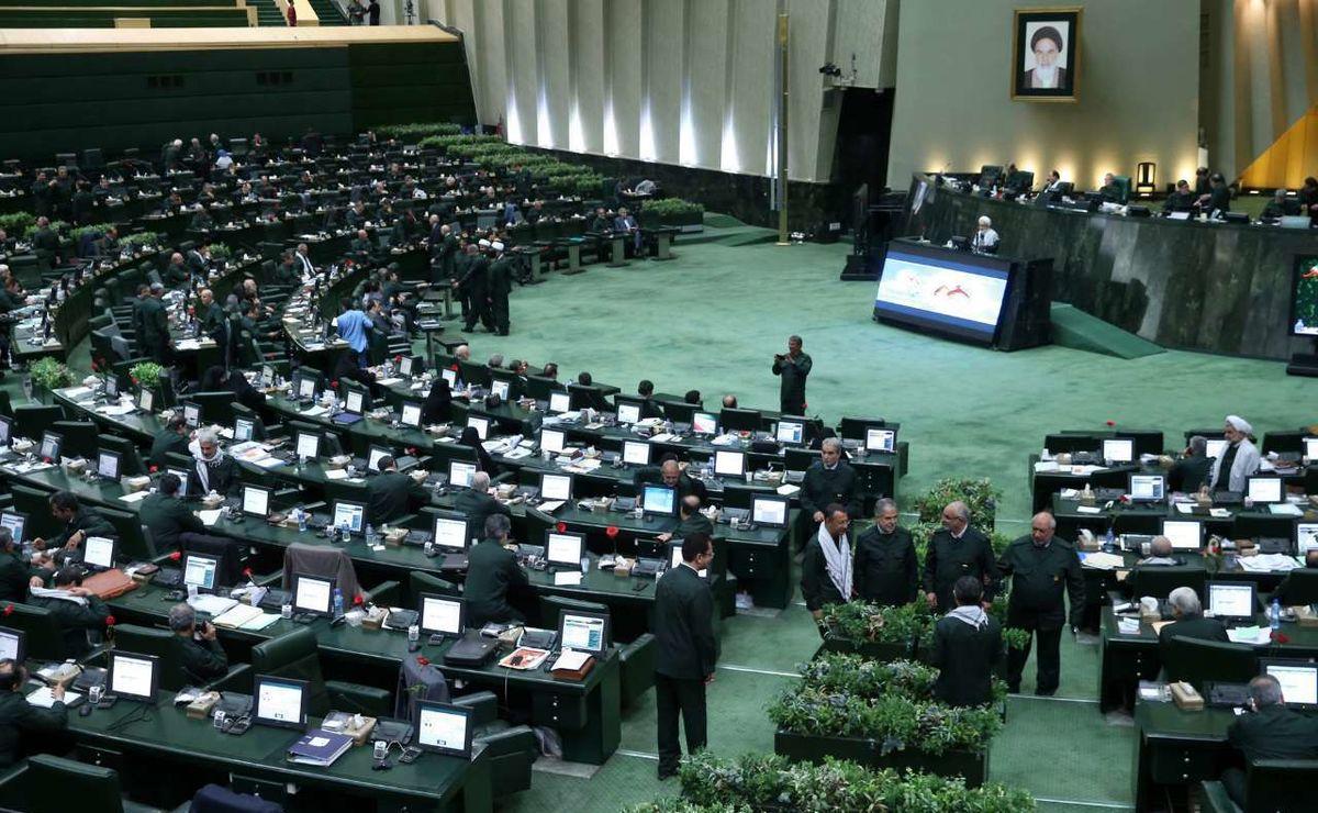 ظریف به مجلس میرود