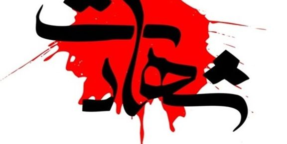 شهادت رئیس کلانتری در درگیری با سارق مسلح