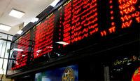 بیشترین ریزش شاخص سهام بانکی به اقتصاد نوین رسید
