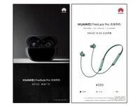 هوآوی در ۲۰شهریور از محصولات و خدمات جدید خود طی مراسمی رونمایی خواهد کرد