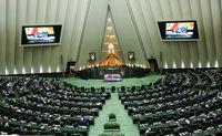 جلسه رای  اعتماد وزیر صمت فردا برگزار میشود