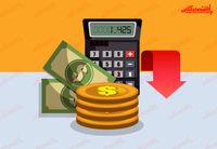 فوری/ سقوط آزاد قیمت دلار!