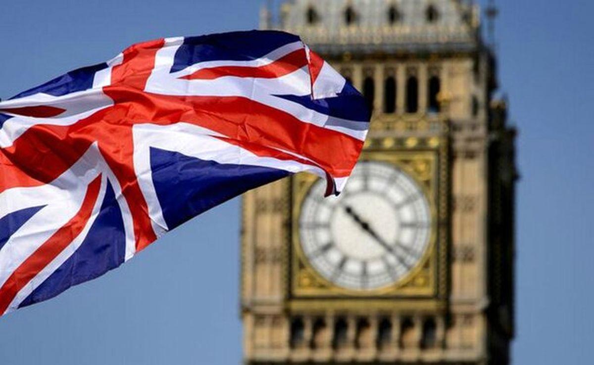 ثبت ضعیفترین رشد هفت سال اخیر انگلیس