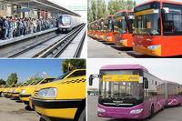 تصمیم تعطیلی ناوگان حمل و نقل هنوز به ما ابلاغ نشده است
