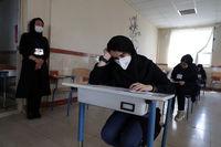 چالش های برگزاری امتحانات در شبکه شاد