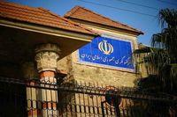 رایگان شدن ویزای ایران و عراق از اوایل ماه آینده میلادی