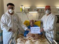بیمار ۱۰۶ساله قمی کرونا را شکست داد