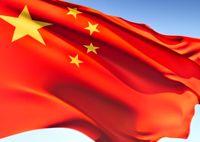 چین قوانین بانکی را سختتر میکند