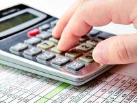 کدام تراکنشهای بانکی معاف از رسیدگی مالیاتی هستند؟