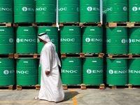 عربستان قیمت نفت برای آمریکا و آسیا را کاهش داد