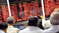 مروری بر بازار سهام در هفته چهارم فروردین ۱۴۰۰