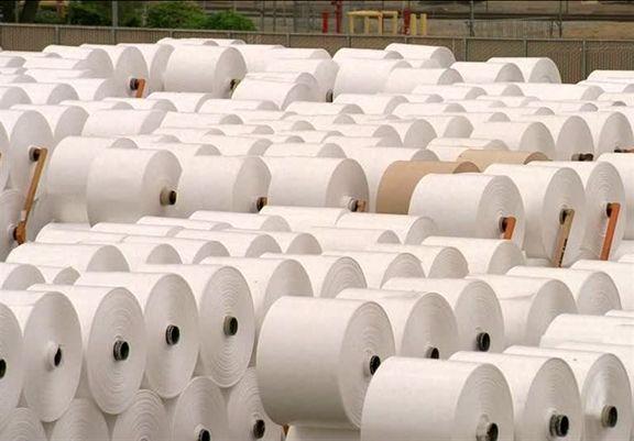 سقف قیمت تعزیراتی کاغذ تعیین شد