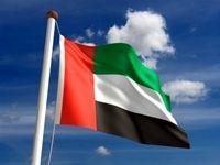 ادعای امارات برای صادرات ۷۰ درصد از نفت وگاز از طریق فجیره