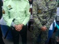 دستگیری دو مامور قلابی در پایانه غرب