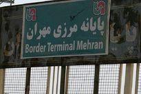 تردد مسافران از مرز مهران ممنوع است
