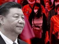 رییس جمهوری چین از پیشرفت در مهار کرونا خبر داد