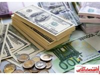 قیمت دلار 23 تیرماه 1399