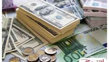 قیمت دلار 22 مهر 1398