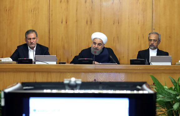 صدور مجوز پرداخت حق عضویت ایران در مجامع بینالمللی در سال۹۶/ اختصاص اعتبار به ناجا برای ایمن سازی مرزها و حوادث غیرمترقبه امنیتی