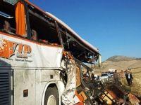 اعلام اسامی کشتههای واژگونی اتوبوس در مازندران
