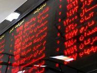 اوراق اسناد خزانه اسلامی عامل تحرک بازار بدهی است