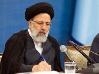 رئیسی لیست اموالش را به رهبر انقلاب اعلام کرد