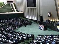 گزارش بودجه شرکتهای دولتی به مجلس ارائه شد
