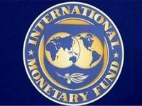 کمک ۵۰میلیارددلاری به اقتصادهای نوظهور/ تقویت مالی کشورهای فقیر جهان