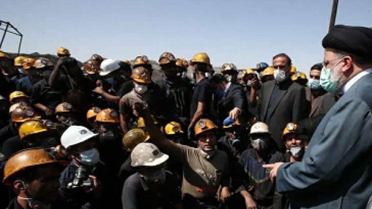 بازدید رییسی از معدن زغال سنگ پروده طبس