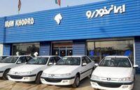 فروش فوری ۳محصول ایران خودرو از فردا