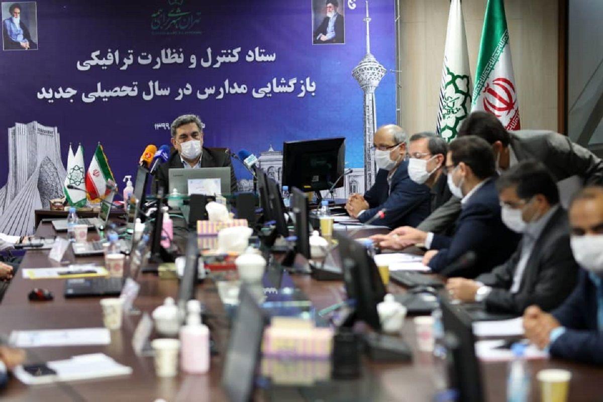 شهردار تهران: اجازه حفاری تا یک ماه در مسیر مدارس را نمیدهیم