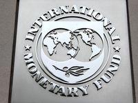گزارش جدید صندوق بینالمللی پول از اقتصاد ایران/ نرخ بیکاری امسال معادل ۱۲.۸درصد