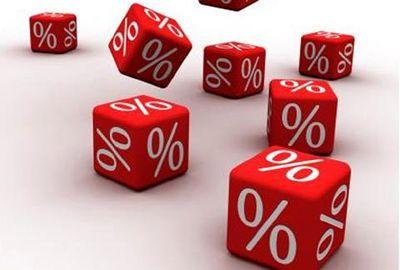 کاهش نرخ سود قدمی برای خروج اقتصاد از رکود