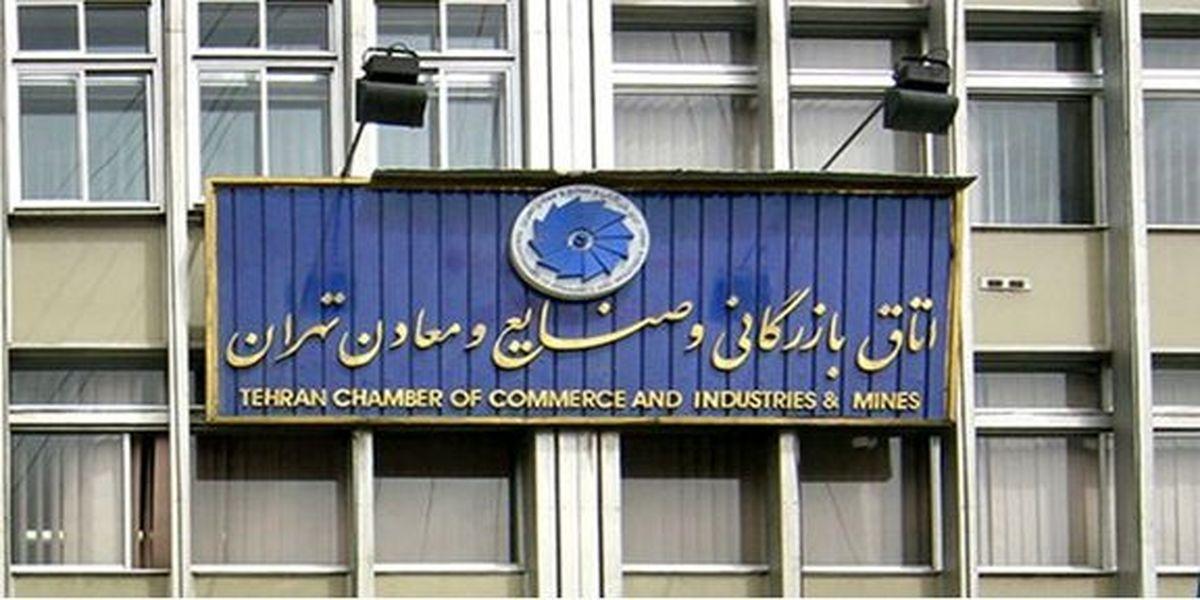 کاهش 68نفری کاندیدای اتاق تهران نسبت به دوره قبل/ تاکنون انصرافی نداشتیم
