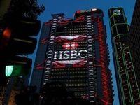 آغاز سرمایه گذاری گسترده چین بر روی نخبگان خارجی
