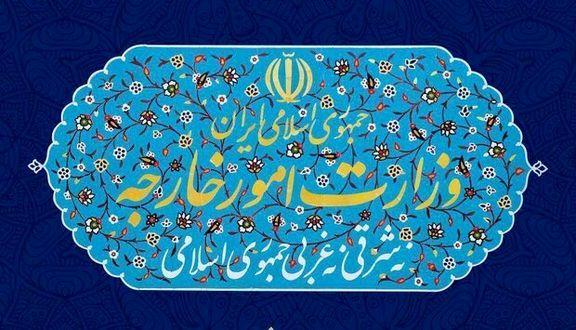 کاردار نروژ به وزارت خارجه احضار شد