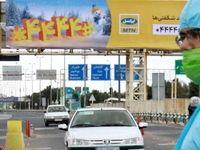 کنترل و تشخیص بیماری کرونا در عوارضی آزاد راه قم - تهران +تصاویر