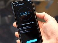 کدام گوشیهای هوآوی آپدیت EMUI 10 را دریافت میکنند؟