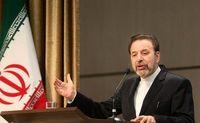 مناسبات ایران و ژاپن همواره بر پایه دوستی بوده است