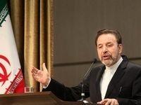 رابطه ایران و چین نظم مدنظر آمریکا را به هم میزند