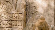 کشف بقایای قبرستان شهر جویم +عکس